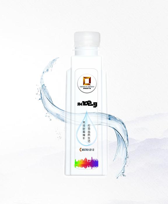 瓶装定制水(旗舰版)