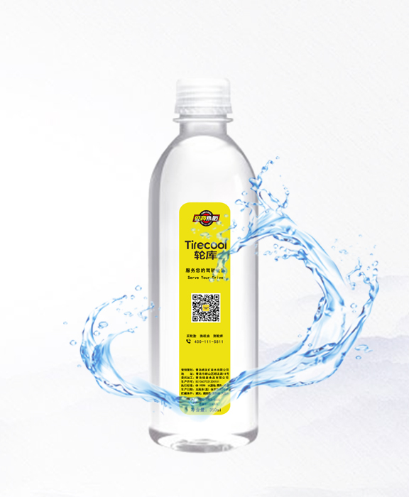 瓶装定制水(经济版)